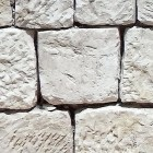 DIY 015: Stone texture, drywall chalk limestone cladding 100% proof (2500px)